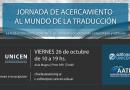 Invitación jornada de traducción