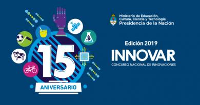 Concurso Nacional de Innovaciones INNOVAR 2019 – 15 ANIVERSARIO